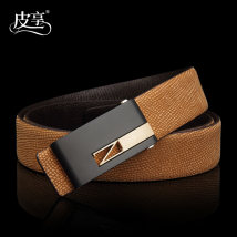Belt / belt / chain top layer leather khaki male belt Versatile Single loop Youth and middle age Smooth button letter Frosting 3.3cm alloy alone Pixiang LU42A 105cm110cm115cm120cm125cm Autumn and winter 2017