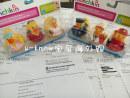 Water / sand toys Water spraying toys Munchkin / man Qujian 6 months Chinese Mainland Plastic