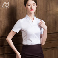 shirt XSSMLXL2XL3XL4XL Short sleeve Summer 2017 Commuting Conventional models Pure color V collar Single row multi buckle conventional 25-29 years old Self-cultivation Korean version Amor jolie AJ6221021 Button Polyester fiber 58.7% cotton 21.7% regenerated cellulose fiber 19.6%