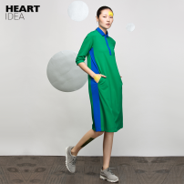 Dress Summer 2015 Light gray, green, dark green S,M,L,XL Mid length dress other elbow sleeve commute other Loose waist Solid color Socket other routine Others 25-29 years old Type H Heartidea / Fangcun creative literature Pockets, panels, buttons FC15A1006 81% (inclusive) - 90% (inclusive) other