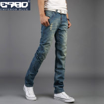 Jeans Youth fashion E980 EMPEROR BLUE Twenty-eight 3015 Retro Blue + h023 blue routine No bullet Regular denim V3015 Winter 2014