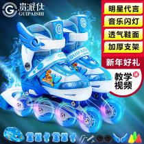 Tandem wheel Мини-код (31-34) подходит для обычного размера обуви (35-38), который подходит для обычных обуви 33 — 37 размера (39-42), который подходит для обычного размера обуви 37-41 Мужчины Женщины Дети Guishi Shi Повседневная обувь Плоский тип G987