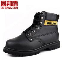 Protective footwear 3637383940414243444546 Black cotton shoes [anti smash and anti stab] yellow solid sole [anti smash and anti stab] black solid sole [anti smash and anti stab] Gubangdun 1.1KG 33*22*12cm