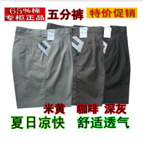 Casual pants Others Fashion City Basic color (black, gray, white, etc.) thin Shorts (up to knee) Other leisure easy No bullet summer middle age Business Casual 2016 High waist Straight cylinder Overalls Pocket decoration washing other plain cloth cotton cotton Fashion brand