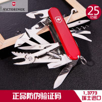 Swiss Army knife 91 mm Victorinox / Vickers Switzerland stainless steel 91mm gules Smooth fiber plastic one point three seven seven three yes Craftsman / 1.3773