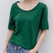 T-shirt S,M,L,XL,2XL Summer 2021 Short sleeve Crew neck easy Regular routine commute cotton 96% and above 18-24 years old Korean version youth Solid color