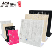 Jewelry display rack 10-19.99 yuan Wanghai brand new H0018 Same model in shopping mall (sold online and offline)