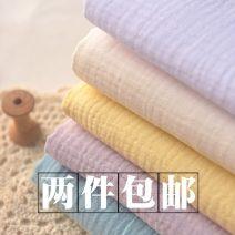 Fabric / fabric / handmade DIY fabric Light beige bubble Double Layer