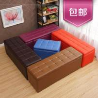 Storage stool Green, blue, rose, orange, light gray, light brown, black, off white, red, yellow, white, purple, precious blue, pink, dark coffee, plum OTHER Rectangular surface Leatherwear wood no 150kg European style the post-90s generation yes Cartoon Wardrobe / cloakroom Daily gift giving