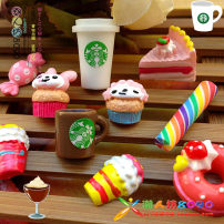 Other DIY accessories Other accessories other 0.01-0.99 yuan 12010# 1209# 1208# 1207# 1206# 1205# 1204# 1203# 1202# 1201# brand new