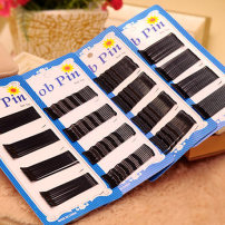 Hair accessories Side clip RMB 1.00-9.99 Other / other brand new Japan and South Korea Fresh out of the oven other Not inlaid