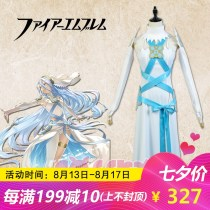 Cosplay women's wear Other women's wear Customized Over 14 years old Female s female m female l female XL customized please leave a message size [do not support return and exchange] comic Average size COSSKY Japan Fire Emblem