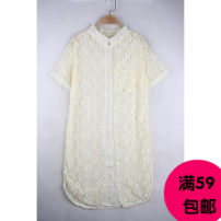 Lace / Chiffon Summer 2017 Average code milky Short sleeve sweet Cardigan Long section Single Self-cultivation Standing collar Pure color conventional