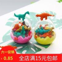 rubber Яйцо-динозавр (YZ) Яйцо-динозавр (SY) Коробка из 24 яиц динозавра, рекомендованная для покупки путем интеграции Xijing обычный животное 0001