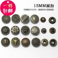 Button Ljn department store 15mm Four button