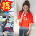 T-shirt White red Average size Summer 2016 Short sleeve Crew neck easy Regular routine commute other 30% and below 18-24 years old Korean version youth W