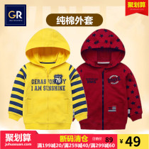 Plain coat geras neutral 100cm 110cm 120cm 130cm 140cm 150cm Sunshine yellow cherry red spring and autumn Zipper shirt No model No detachable cap two million one hundred and sixty-one thousand and ninety-four Cotton 100%