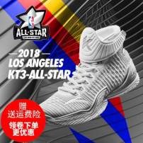 Basketball shoes Anta 39 40 40.5 41 42 42.5 43 44.5 45 eleven million seven hundred and forty-one thousand one hundred and one male Gao Bang no Fall 2017 Shock absorption, skid resistance, wear resistance, air permeability and impact resistance Outdoor cement floor and indoor floor Basketball series