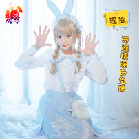 Cosplay women's wear suit goods in stock Over 14 years old Original animation game L m s XL average size Passers by Chinese Mainland A maid dressed as an imperial sister Miracle warm