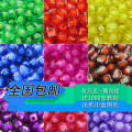Other DIY accessories Loose beads Acrylic 10-19.99 yuan brand new Fresh out of the oven Let's replenish One hundred and twenty-four