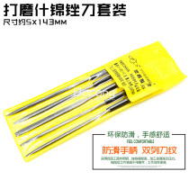 Model making tools / accessories Grinding DIY Five piece file set File