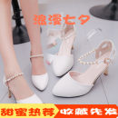 Sandals 34 35 36 37 38 39 40 White flat one size smaller pink flat one size smaller white sandals pink sandals gold sandals Other / other PU Baotou Fine heel High heel (5-8cm) Spring of 2018 Flat buckle Korean version Solid color Adhesive shoes Youth (18-40 years old) rubber daily Bag heel Low Gang