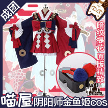 Cosplay women's wear suit goods in stock Over 6 years old Wig + clothes + clogs [rent] wig + clothes + clogs [deposit] Animation game M Chinese Mainland Lovely wind and wind Yin Yang teacher