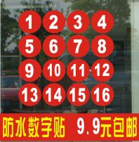 Wall stickers PVC 1 to 40 1 to 100 1 to 12 1 to 70 1 to 20 1 to 50 1 to 60 1 to 90 1 to 30 1 to 600 1 to 200 1 to 350 1 to 180 1 to 900 1 to 260 1 to 400 1 to 500 1 to 300 1 to 120 1 to 150 1 to 800 1 to 10 two sets 1 to 15 in