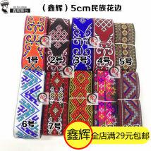 lace Xinhui lace