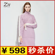 Dress Winter 2017 Pink purple Caramel army green XS S M L XL Mid length dress singleton  Long sleeves street other Socket other routine Others 25-29 years old Z11 Pocket tie Z17DH417 51% (inclusive) - 70% (inclusive) other acrylic fibres Europe and America
