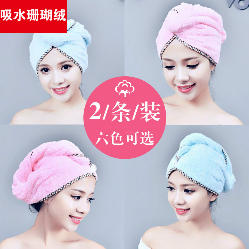 Dry hair cap Other / other Personal washing / cleaning / care currency one thousand one hundred and eighty-eight Below 80g public Solid color