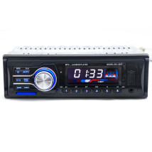 Car MP3 / MP4 12V-24V DC Car MP3 Jin Shengda other Official standard 2031-12V 2033-12V 2035-12V 2037-12V 2038-12V MP3 Three bags of shop Car integration Mp3 SD card MMC card other With remote control FM radio function 5m and below
