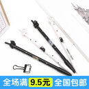 Roller ball pen Geddes 0.5mm One black 08 Color random mixed hair Other students Daily written signature Quick drying