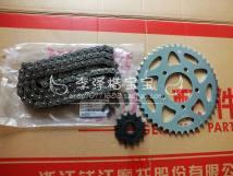 chain Zheng He Small chain wheel, large chain wheel, large chain wheel and small chain wheel Qianjiang