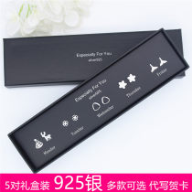 Ear Studs Silver ornaments 51-100 yuan Han imperial concubine Matching 5 pairs of message style name set box a set box b set box C set box D set box e set box f set box g set box h set box I brand new Japan and South Korea female goods in stock Fresh out of the oven Not inlaid 925 Silver