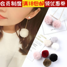 Other DIY accessories Other accessories other RMB 1.00-9.99 Pink, one dark green, one black, one apricot, one wine red, one gray, one white, one red, one grey purple, one dark green, one dark dark green brand new Fresh out of the oven The latest