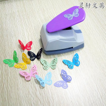Handmade tools / colored paper / accessories Carmel 6 years old No.1 falling hollow butterfly is 4.4cm, No.2 falling hollow butterfly is 4.7cm, love is 4.2cm, and butterfly is 4.4cm 10-30 yuan