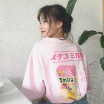 T-shirt Pink 392 fries T-shirt apricot Average size Spring of 2018 Short sleeve Crew neck easy routine commute cotton 51% (inclusive) - 70% (inclusive) 18-24 years old Korean version youth Cartoon letters printing