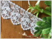 lace Rice white one yard 91 cm