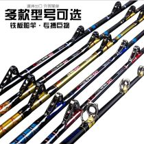 Fishing rod DM / Dongmei Four hundred and eighty-eight 201-500 yuan Boat and raft pole China Glass fiber reinforced plastics Winter 2016 Superhard tuning