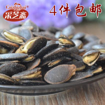 melon seed Pumpkin seed Chinese Mainland 250g Pumpkin seed bulk Other / other Jiangsu Province Spiced taste Suzhou Gaofeng Industrial Park, Dongting Township, Guangde County, Xuancheng City, Anhui Province One hundred and eighty SC11834182205195 Guangde Changling fried food factory nothing yes