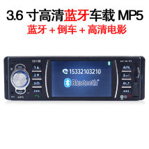 Car MP3 / MP4 other Car MP5 Other/others No memory Official standard MP1 MP2 WAV MP3 WMA FLAC OGG APE ASF AAC Three bags of shop ASF AVI AMV VOB MPEG DAT RM RMVB VOD MPEG-4 MOV WMV DivX Xvid FLV MPG PEG2 Realplay Quicktime SMV U disk three thousand six hundred and fifteen SD card other