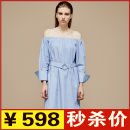 Dress Spring 2017 Ice blue S M L Mid length dress singleton  Long sleeves street One word collar middle-waisted Solid color Socket One pace skirt other