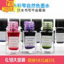 Pen ink / refill / ink bag Pen Pilot / Baile ink-15 Pilot / Baile ink-15
