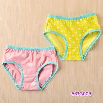 underpants Mao en Mao AI 533G001L 533G005L XXL XXXL Pure cotton (100% cotton content) 11-13 years old or above 13 years old Home cotton