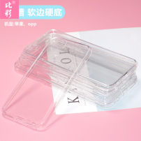 Other DIY accessories Other accessories other RMB 1.00-9.99 brand new Fresh out of the oven Color ratio