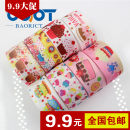 Ribbon / ribbon / cloth ribbon 1 2 3 4 5 6 7 8 OOOT BAORJCT seventeen thousand five hundred and forty-two 22MM Polyester belt Thermal transfer printing ribbon Ribbon Five yards