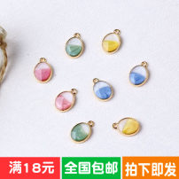 Other DIY accessories Other accessories other 0.01-0.99 yuan Pink green yellow blue