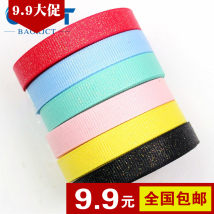 Ribbon / ribbon / cloth ribbon 1 2 3 4 5 6 OOOT BAORJCT one hundred and seventy-five thousand two hundred and ninety-two 10MM Polyester belt Ribbon