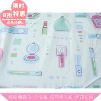 Fabric / fabric / handmade DIY fabric cotton Half a meter bedding article 100%